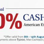 Snapdeal Independence Day Offer Buy 1 Get 1 Free