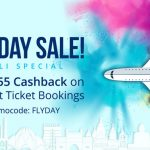 Paytm Flight Ticket Booking Offer – Upto Rs. 555 Cashbac